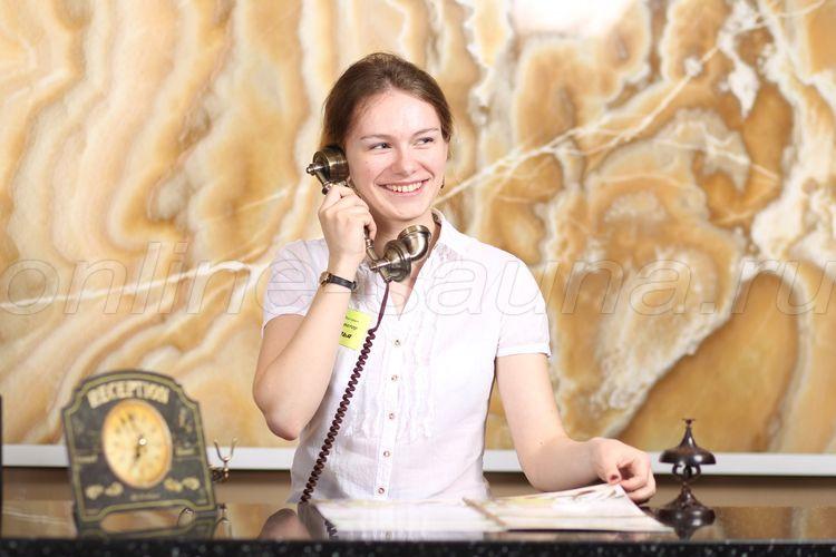 Жемчужина Востока, гостинично-развлекательный комплекс